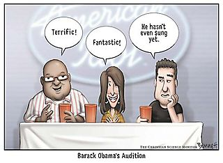 Barak Obama's Audition