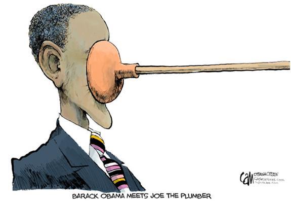 Obama Plunger Face