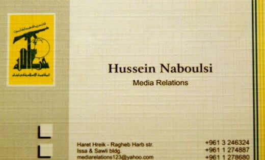 Hezbollah_biz_card_1